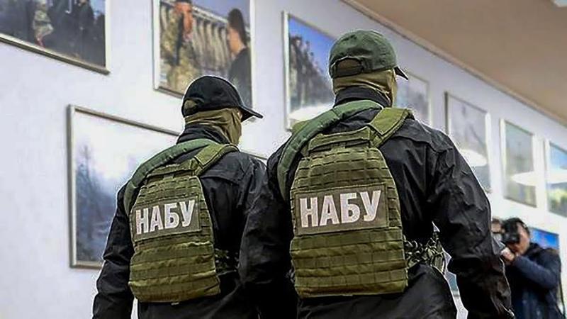 19 сентября 2018. Киев. Бардак и беспредел на Украине. НАБУ против САП