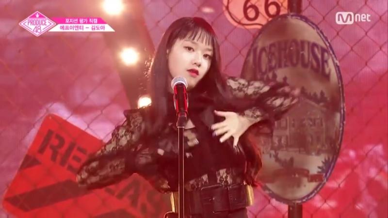 PRODUCE48 [단독_직캠] 일대일아이컨택ㅣ김도아 - 블랙핑크 ♬뚜두뚜두 @보컬랩_포지션 평가 180720 EP.6