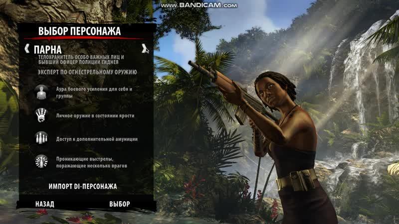 Dead Island Ярость персонажей