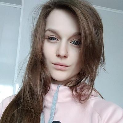 Tanya Chernikova