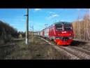 Прибытие электропоезда на Куровскую в осенний Ступинский округ