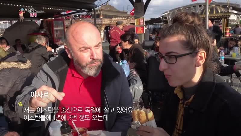 【K】Turkey Travel-Istanbul_Mackerel Kebab_Galata Bridge_Kalyatai Barbaros