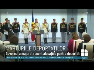DOLIU ÎN ÎNTREAGA ŢARĂ! Astăzi se împlinesc 69 de ani de la cel de-al doilea val de deportări din Basarabia (FOTOREPORT)