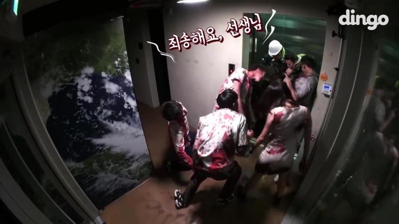 본격 리얼 몰래카메라! 영화 속 좀비가 엘리베이터에 나타났을 때 커플들의 반응은|[진짜가 나타났다]