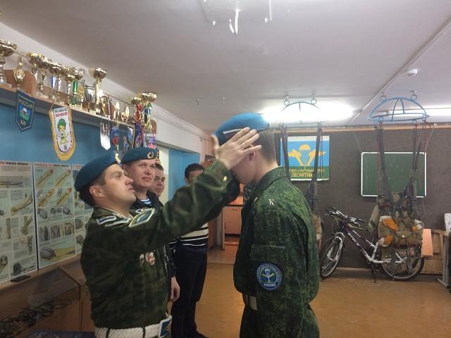Вручение голубого берета, Чайковский, 2018 год