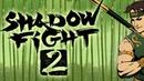 Shadow Fight 2 - Прохождение №3 ЛОМАЕМ КИРПИЧА ПО ДОРОГЕ К СЕГУНУ (iOS Gameplay)