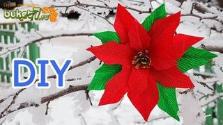 Пуансеттия красная из гофрированной бумаги своими руками ☆ Новогодний цветок ☆ Зимние цветы ☆ DIY