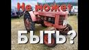 Старый трактор по цене BMW из Литвы