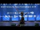 1.2.5. Виски - Касикандриэра - Гримуар демонов ориджинал