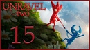 Unravel 2 Кооператив At the rapids 15 Финал сюжета PC