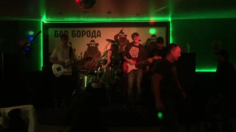 Cover Rock Band - 30 Лет 14.09.2018