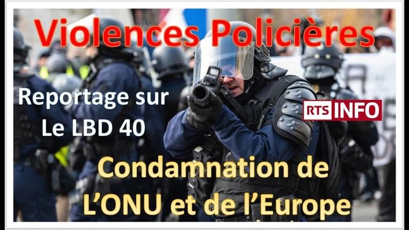 Violences : l'ONU et l'Europe accusent la France - Reportages RTS Exclusifs- LBD 40