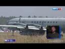 Крушение Ил-20: у берегов Сирии продолжается поисковая операция
