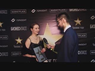 Елизавета Ермолина - «Человек года-2018», победитель в номинации «Руководитель спортивного клуба»