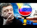 «Украинской ГТС» отказано: газовый транзит на пути к ликвидации