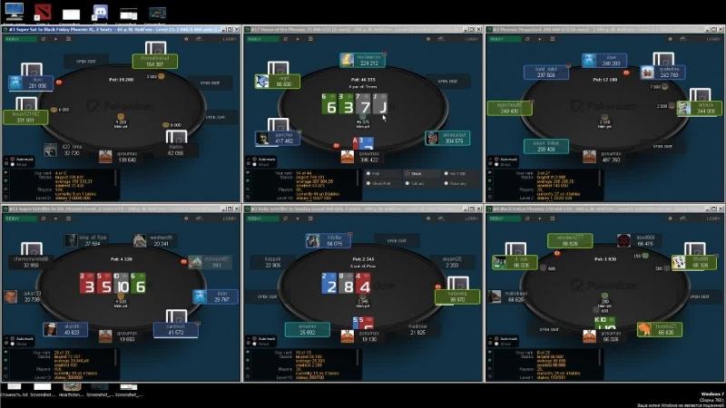 100 дней MTT на покер дом (день 14)