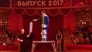 Rolla-bolla (Vladimir Erofeev) Эквилибр на катушках Владимир Ерофеев