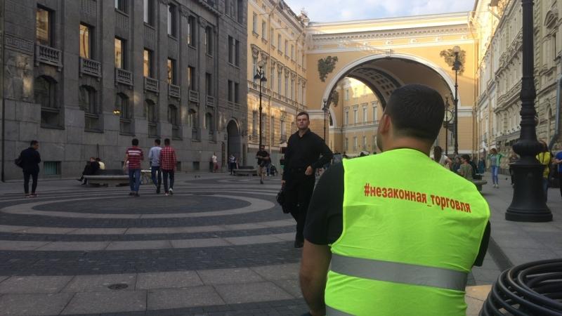 Рейд по незаконной торговле на Дворцовой площади и у Адмиралтейства 08.09.2018