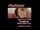 180610 Red Velvet @ Instagram redvelvet.smtown