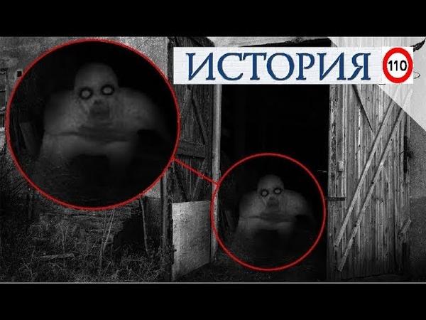 История 110 - 10 жутких фотографий со страшной предысторией.