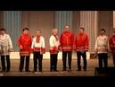 Новый концерт народного русского хора Раздолье 2 часть