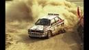 ПОЛНАЯ ИСТОРИЯ WRC Часть №2 современная эпоха Чемпионата Мира по Ралли
