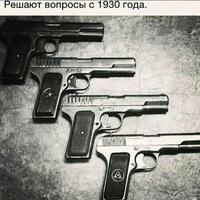 Анкета Захар Самиров