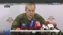 Новости на Россия 24 Украинские диверсионные группы попытались прорвать границу ДНР
