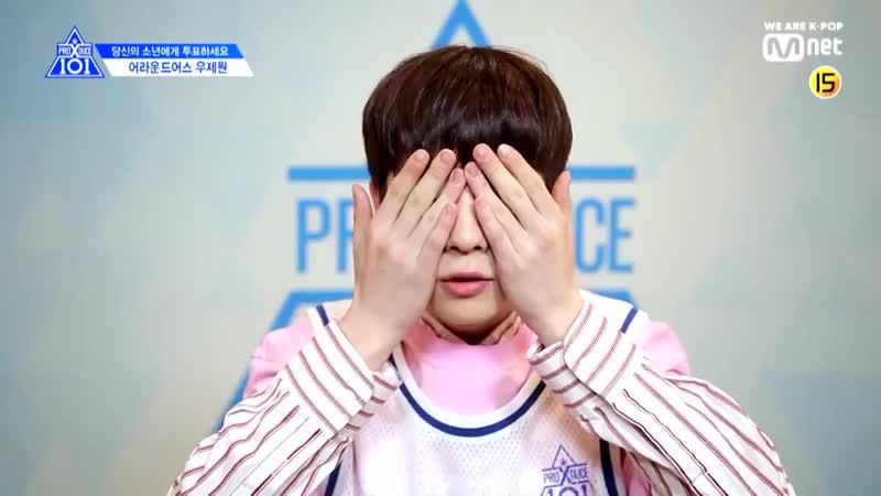 Eye contact Woo JaeWon