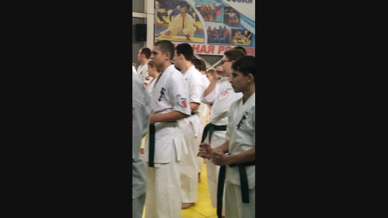 Первенство Димитровграда по каратэ