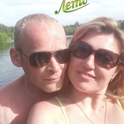 Елена Рученина