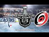 Washington Capitals vs Carolina Hurricanes 15.04.2019 Round 1 Game 3 NHL Stanley Cup Playoff 2018-2019 RU