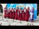 Жырлыйбыз да, уйныйбызда Народный фольклорный ансамбль кряшен Сурякя (Нижнекамск).