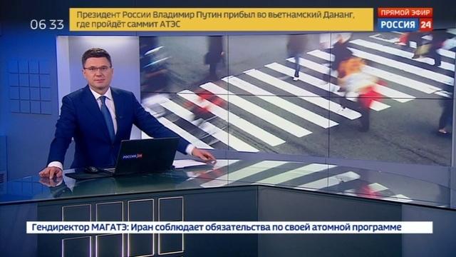 Новости на Россия 24 • Ужесточены штрафы для водителей не уступающих пешеходам на зебре