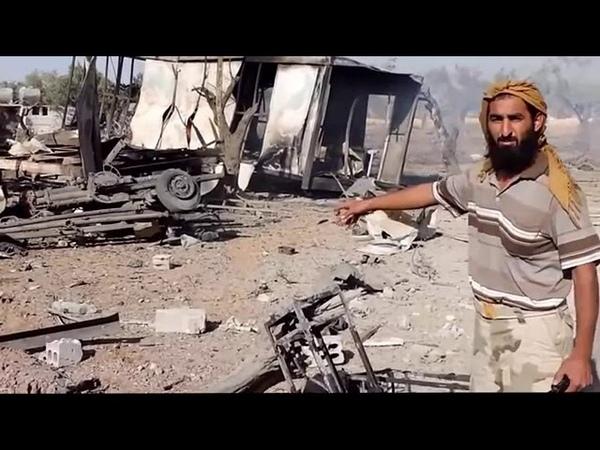 Сирия ВКС России уничтожила лагерь ИГИЛ в провинции Храйтан