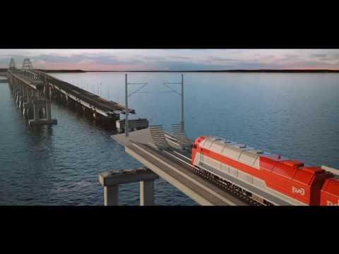 Стали известны города отправления поездов в Крым