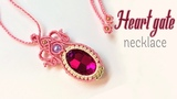 How to make macrame necklace the Heart gate - h