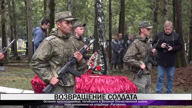 В Нижнем Тагиле состоялось перезахоронение красноармейца, погибшего на фронте