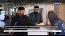 Новости на Россия 24 • Чечня собирает подписи в поддержку самовыдвиженца Владимира Путина