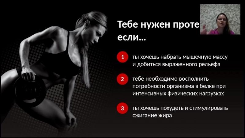 Вебинар по Energy Pro с Натальей Шульгой