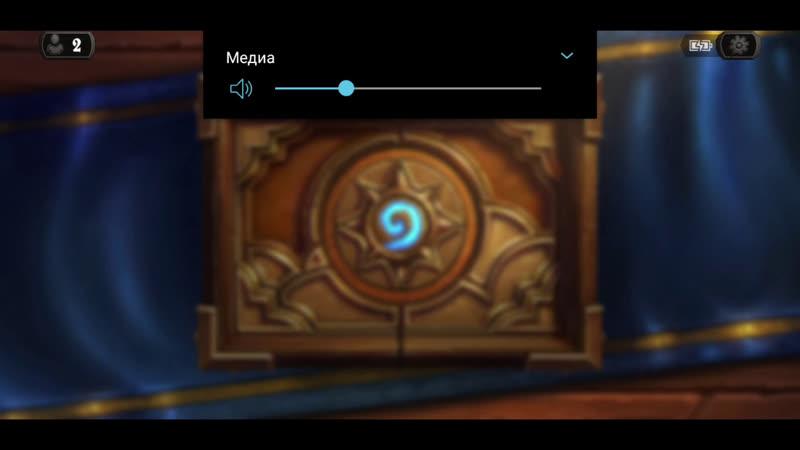 Продолжаю искать Магу хорошую сборку колоды. В описании бонус! :)