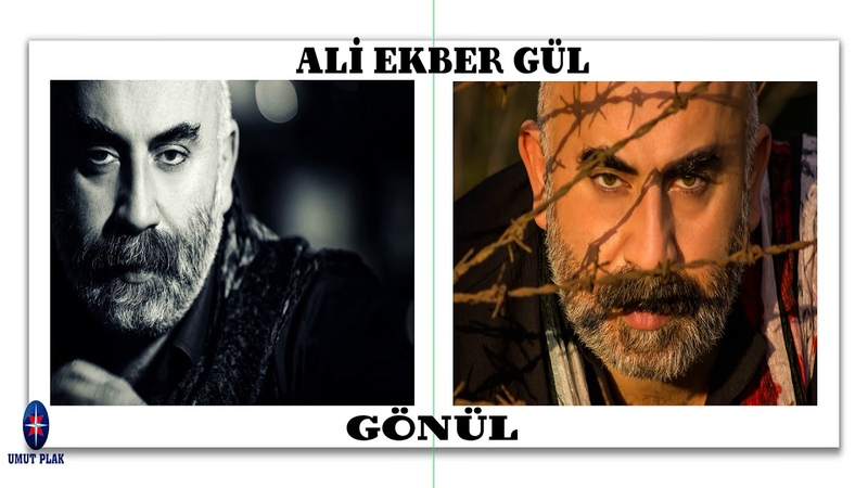 Duygusal Yürekleri Sızlatan Türkü - Gönül Ali Ekber Gül