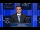 Chinese Premier on Globalization at 2018 Summer Davos Opening