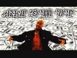 2pac - Nigga We Hit Em Up (NEW 2019) DJ Chop Up Exclusive