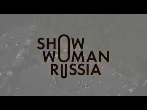 Всероссийский Парад Влюблённых_2018_Сергиев Посад
