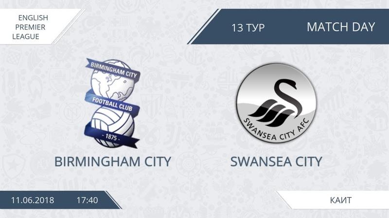AFL18. England. Premier League. Day 13. Birmingham City - Swansea City