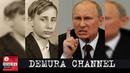 Сын уборщицы и вахтёра - Новое расследование о Путине