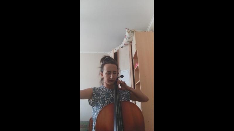 Альбина Абдрашитова - Уфтанма на виолончели(из репертуара Салавата Фатхутдинова)