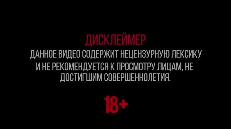 СТОЛ- Fresh Blood 3 (PLC, Гарри Топор, Teeraps)