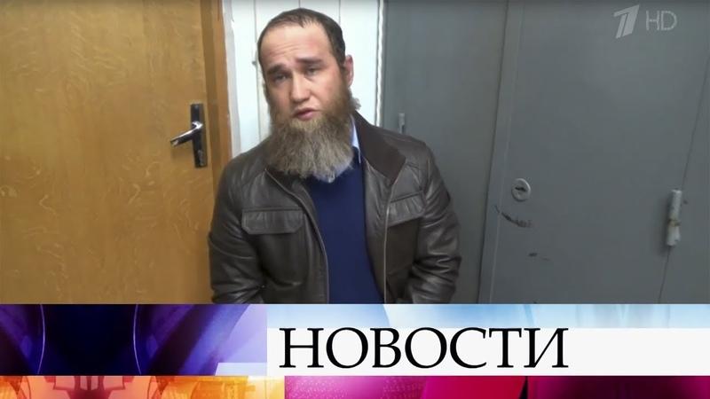 На Ставрополье задержаны двое бывших боевиков
